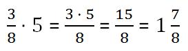 пример умножения дроби нате натуральное число