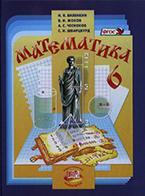 Издательство мнемозина 2011 г