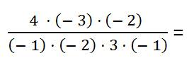 дроби с целыми числами со знаком