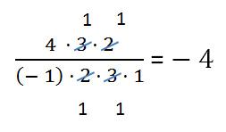 как делить на число с отрицательным знаком