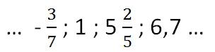 Примеры рациональных чисел