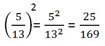 Как найти факториал числа